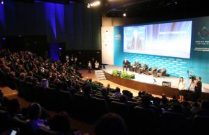 MENA ICT Forum