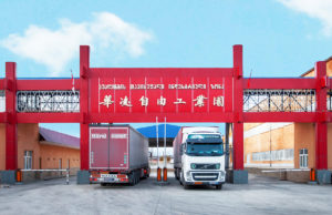 why you should invest in hualing free industrial zone